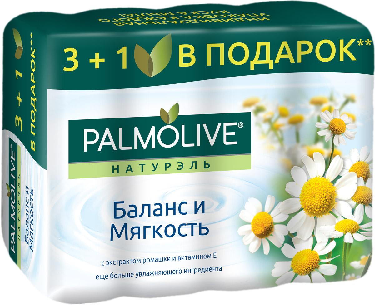 """Palmolive Мыло туалетное Натурэль """"Баланс и Мягкость"""", с экстрактом ромашки и витамином Е, 4х90 г"""