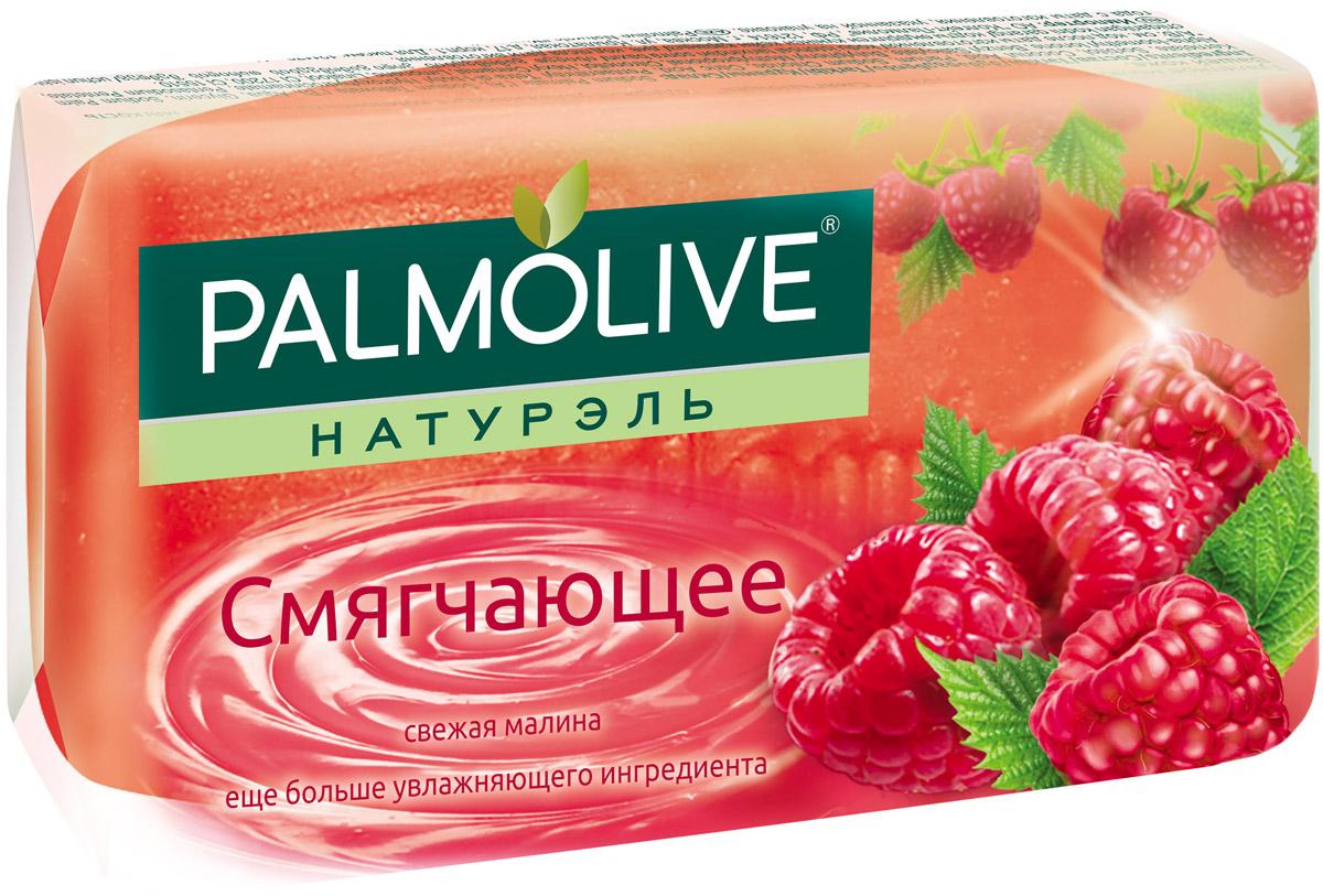 "Palmolive Мыло туалетное Натурэль ""Свежая Малина"", 90 г"