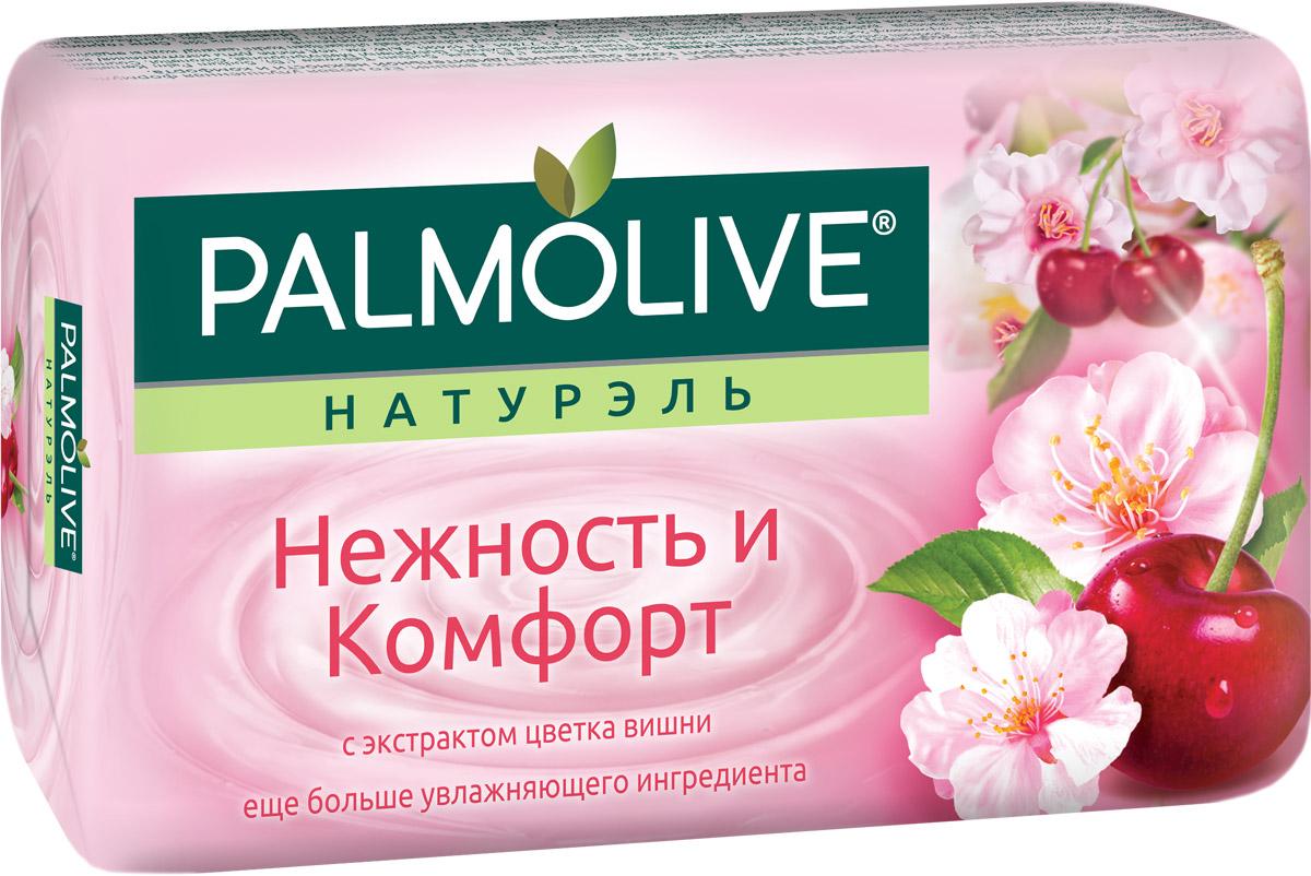 Palmolive Мыло туалетное Натурэль Нежность и комфорт, с экстрактом цветка вишни, 90 г