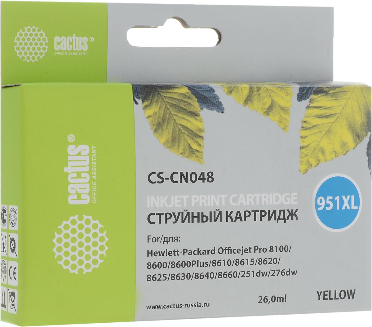Cactus CS-CN048, Yellow струйный картридж для HP OfficeJet Pro 8100/ 8600 cactus cs cn048 yellow струйный картридж для hp officejet pro 8100 8600