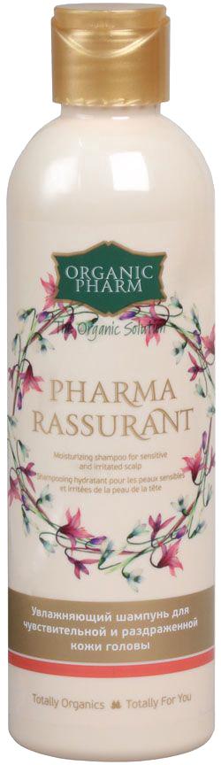 Greenpharma Фармаратуран Увлажняющий шампунь для чувствительной и раздраженной кожи головы, 250 мл