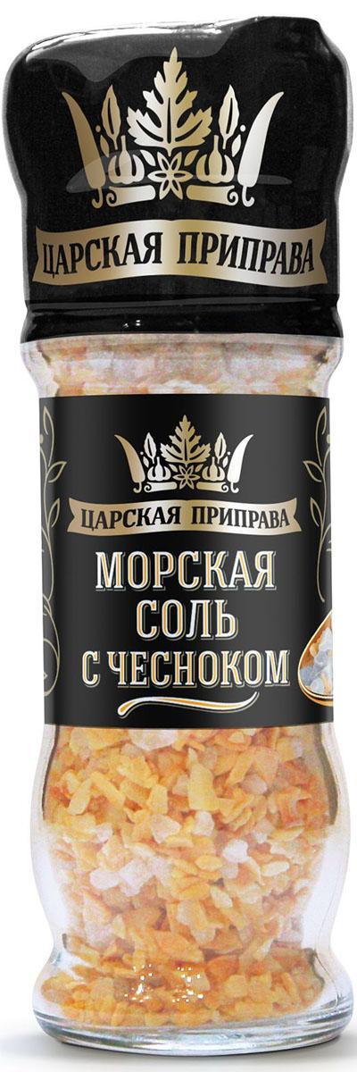 <b>Царская приправа мельница</b> морская соль с чесноком, 65 г ...