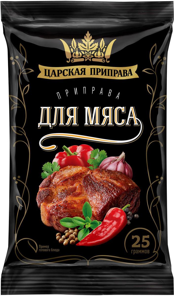 Царская приправа для мяса, 4 пакетика по 25 г