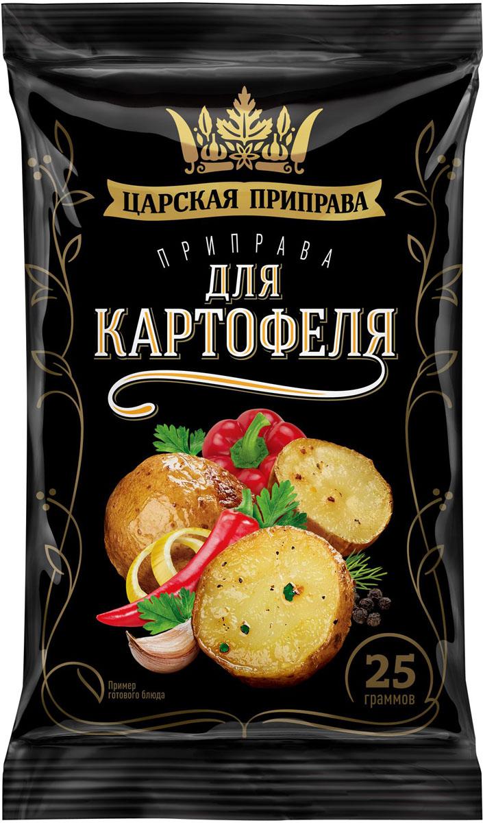 лучшая цена Царская приправа для картофеля, 4 пакетика по 25 г