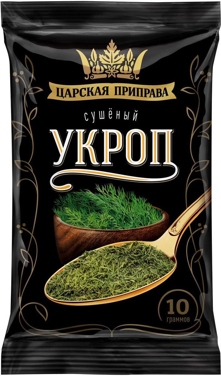 лучшая цена Царская приправа укроп зелень сушеная, 4 пакетика по 10 г