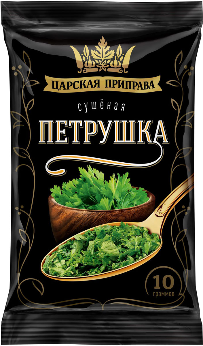 лучшая цена Царская приправа петрушка зелень сушеная, 4 пакетика по 10 г
