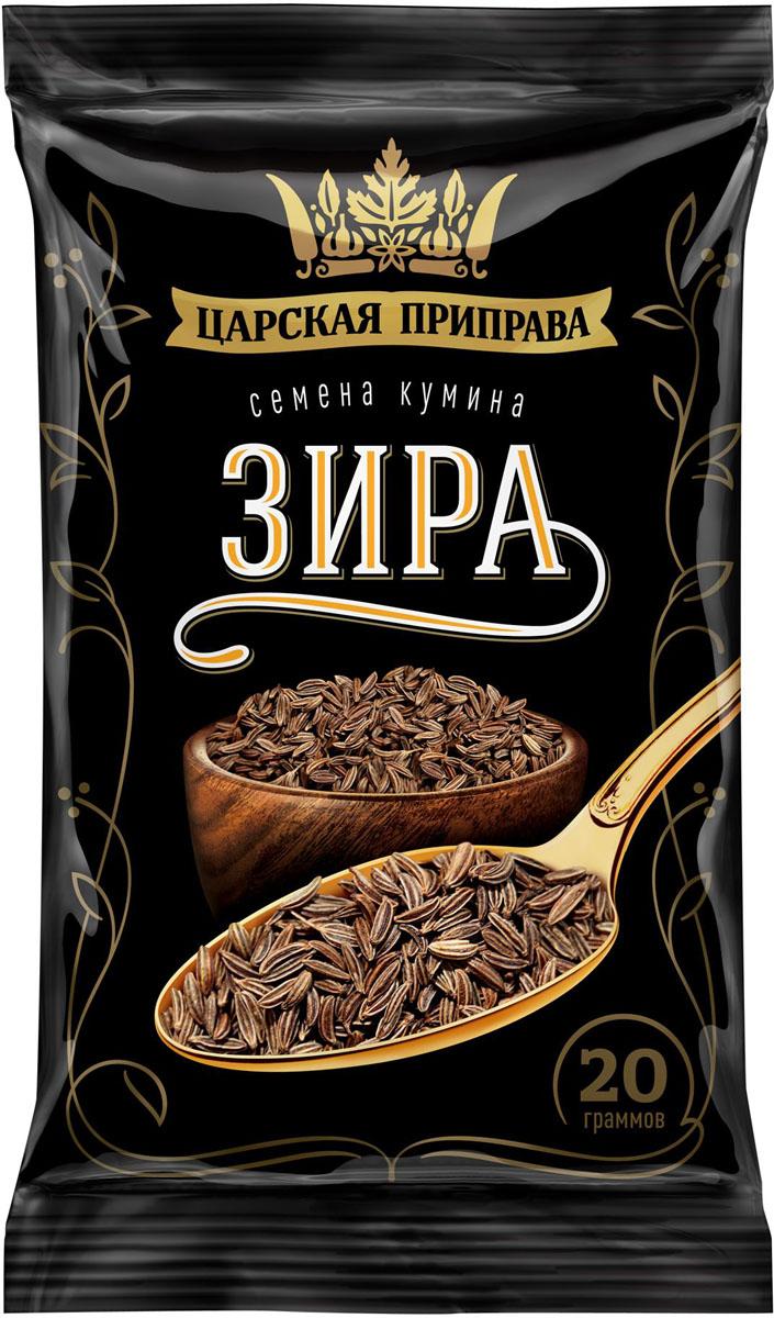цены на Царская приправа кумин семена зира, 4 пакетика по 20 г  в интернет-магазинах