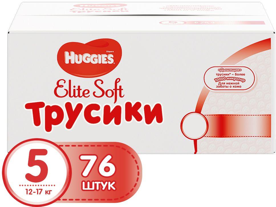 Huggies Подгузники-трусики Elite Soft 12-17 кг (размер 5) 76 шт