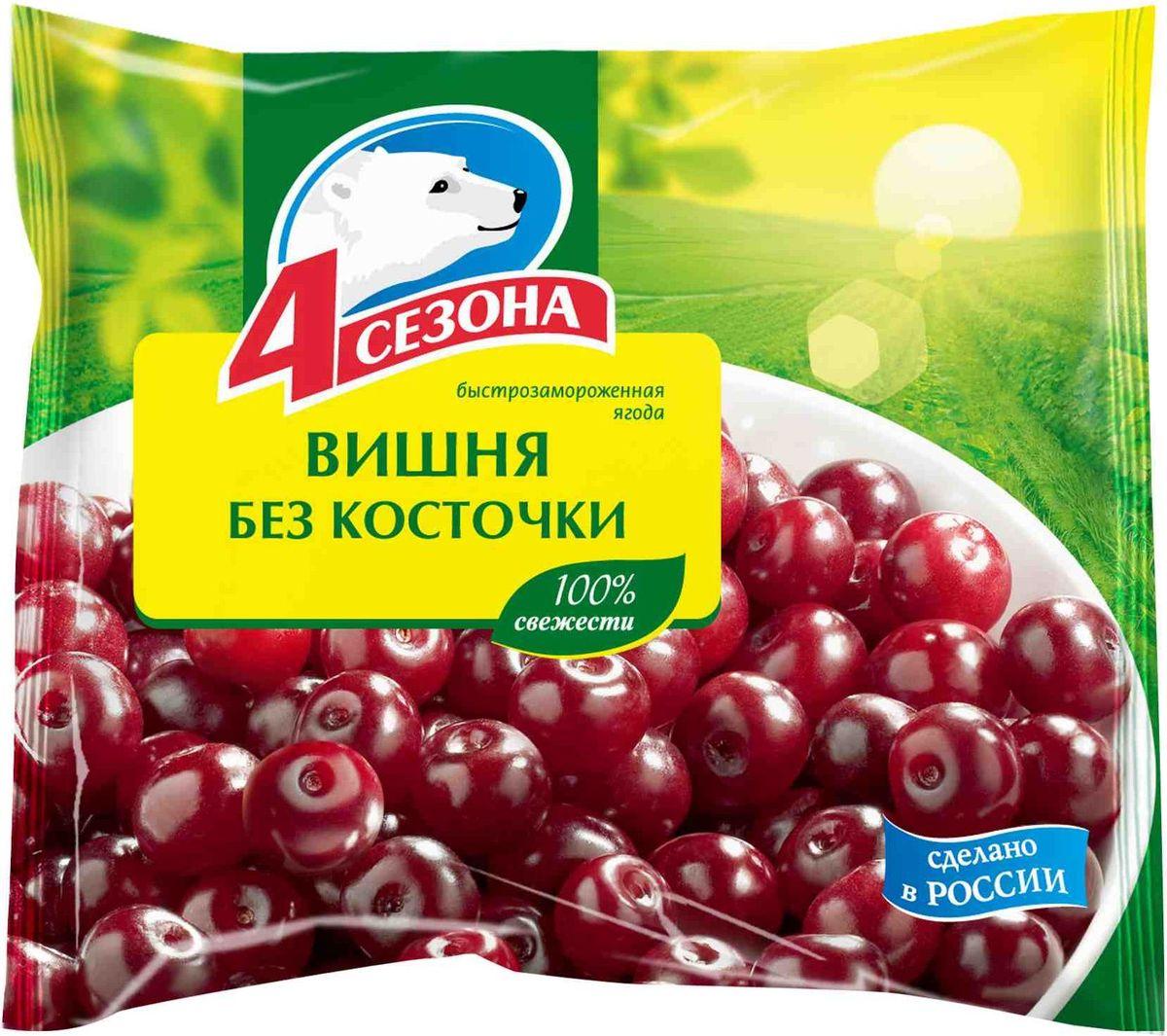 4 Сезона Вишня без косточки, 300 г 4 сезона клубника 300 г
