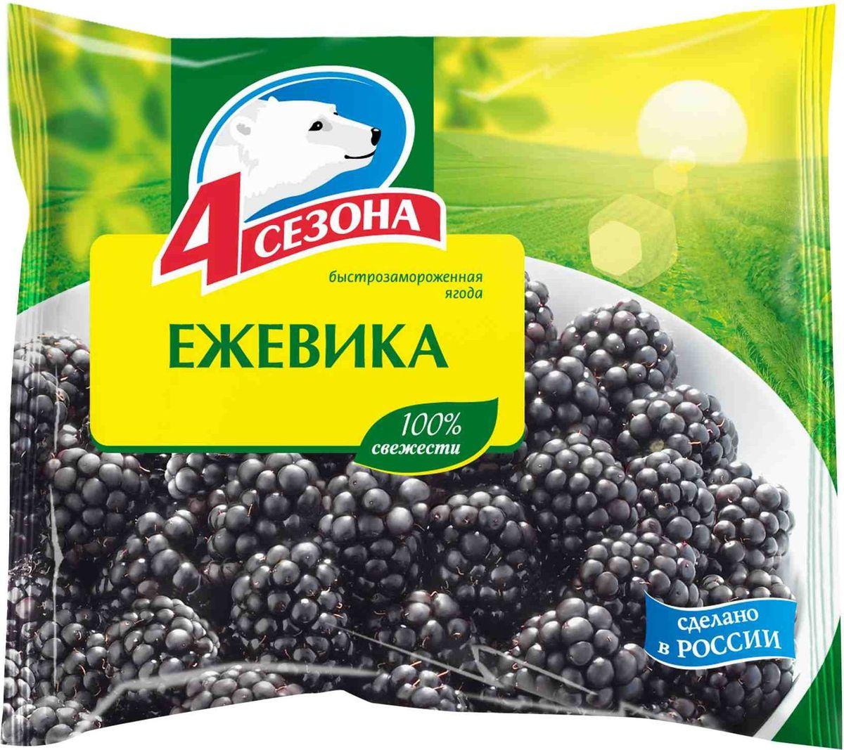 4 Сезона Ежевика, 300 г 4 сезона клубника 300 г