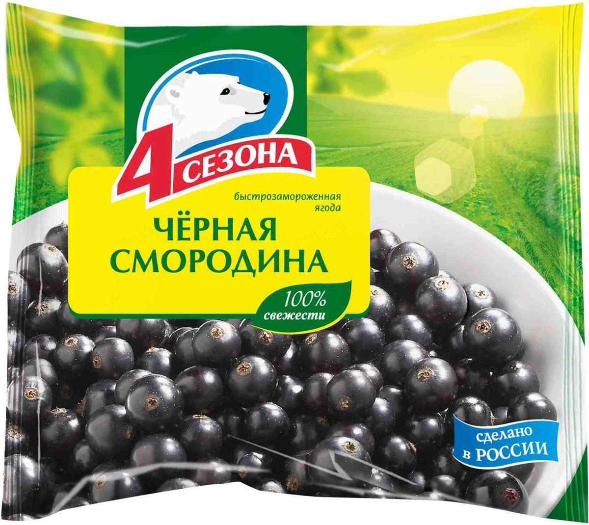 4 Сезона Черная смородина, 300 г 4 сезона клубника 300 г