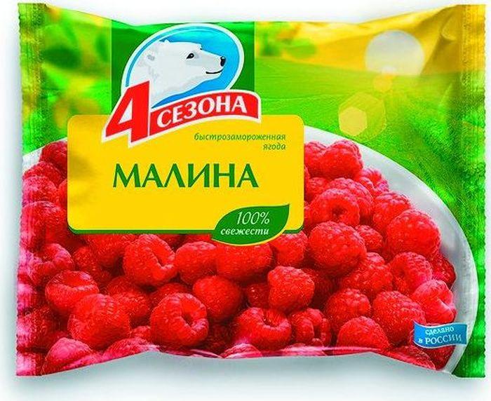 4 Сезона Малина, 300 г 4 сезона клубника 300 г