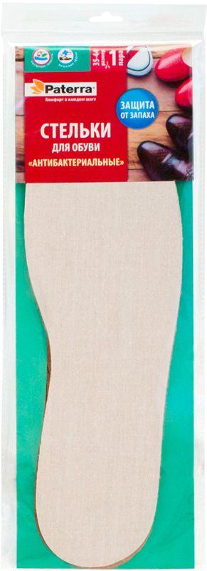 Стельки Paterra Антибактериальные, для обуви, 2 шт. Размер 35-44 стельки paterra антибактериальные для обуви 2 шт размер 35 44
