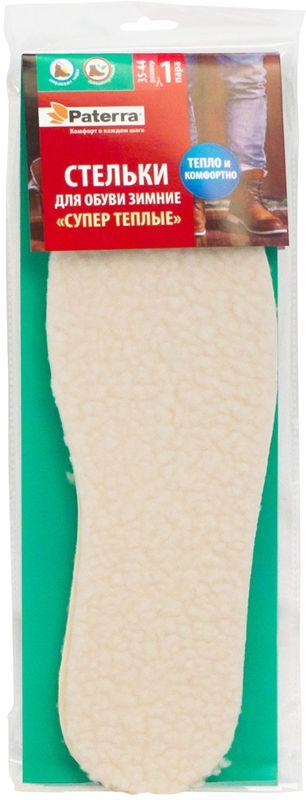 Стельки для обуви Paterra Супер теплые, зимние, 2 шт. Размер 35-44 стельки paterra антибактериальные для обуви 2 шт размер 35 44