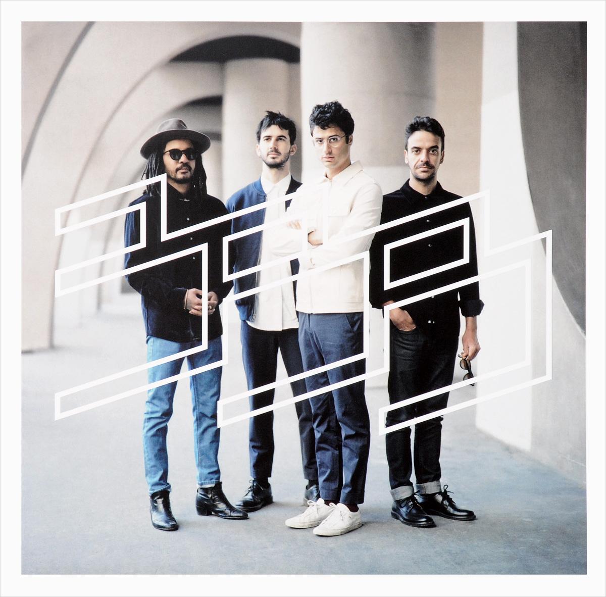 BB Brunes Brunes. Puzzle (LP)