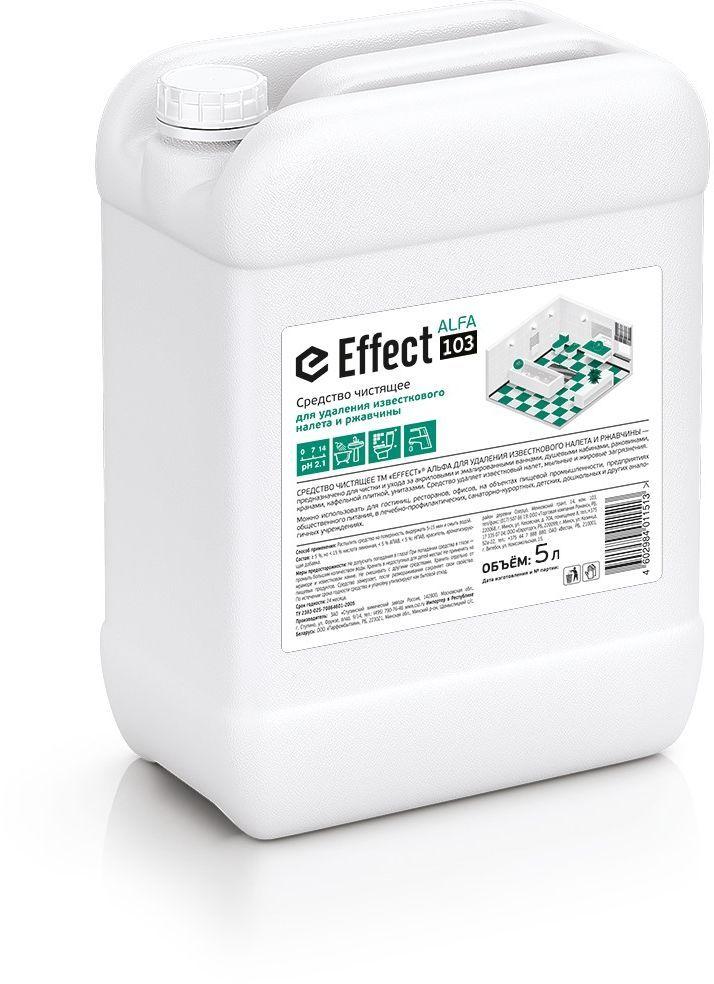 Средство для удаления известкогого налета и ржавчины Effect, чистящее, 5 л средство для чистки барабанов стиральных машин nagara 5 х 4 5 г