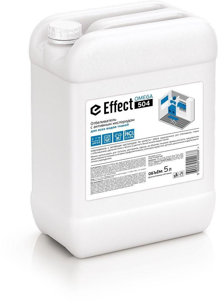 Отбеливатель Effect, с активным кислородом, 5 л отбеливатель ns для сильнозагрязненного белья 400г