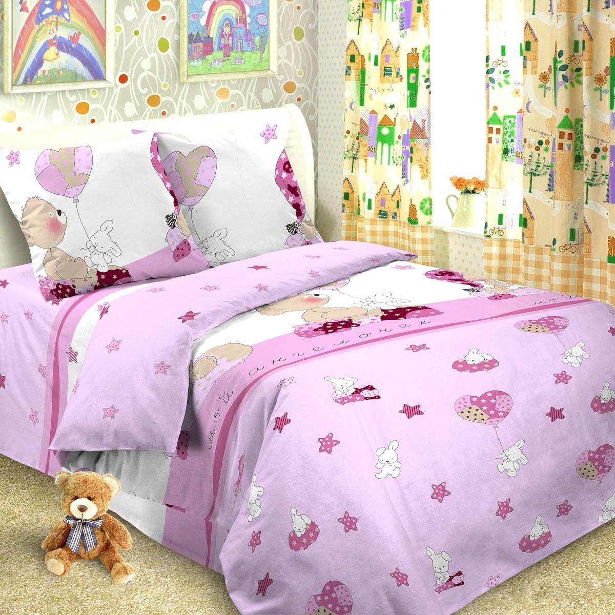 Letto Комплект в кроватку Ясли с простыней на резинке BGR-37