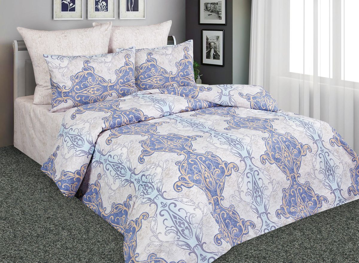Комплект белья Amore Mio Антик, евро, наволочки 70x70, цвет: голубой, бежевый. 88537