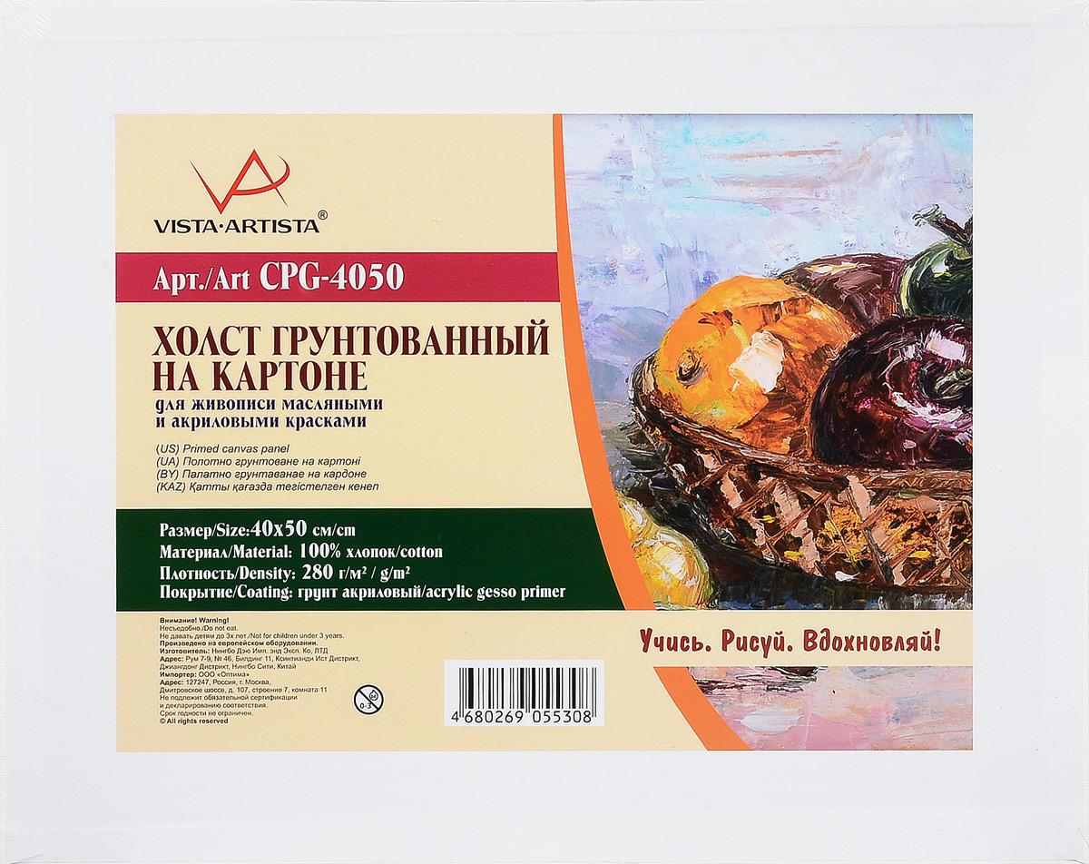 Vista-Artista Холст грунтованный CPG-4050