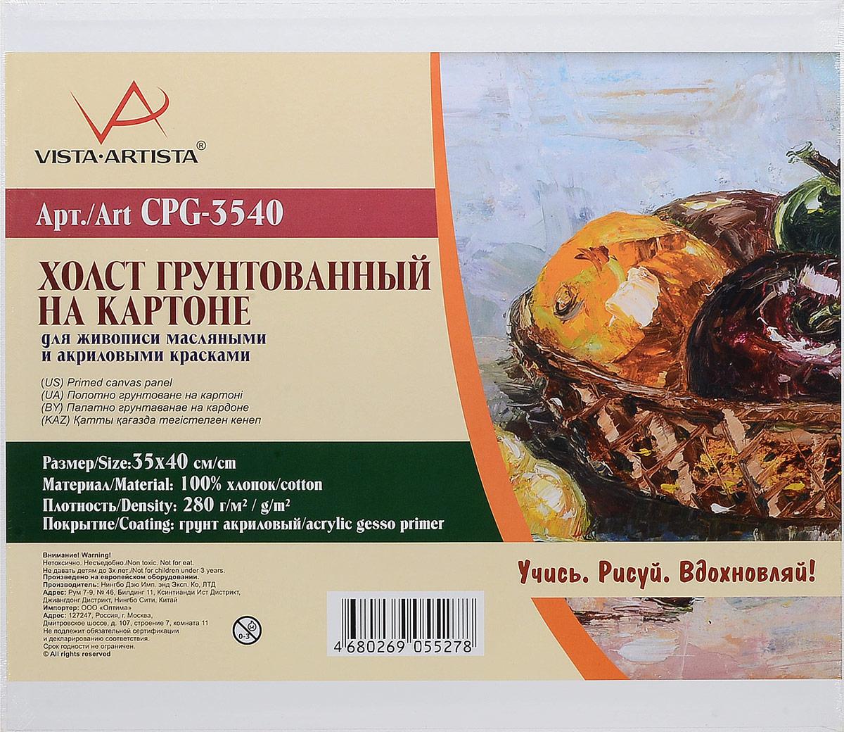 Vista-Artista Холст грунтованный CPG-3540