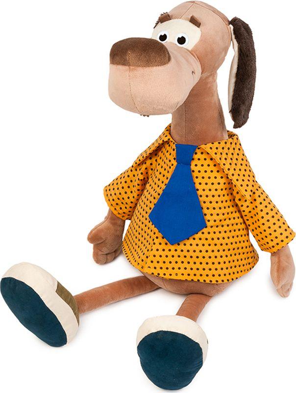 Maxitoys Luxury Мягкая игрушка Пес Барбос в рубашке 36 см