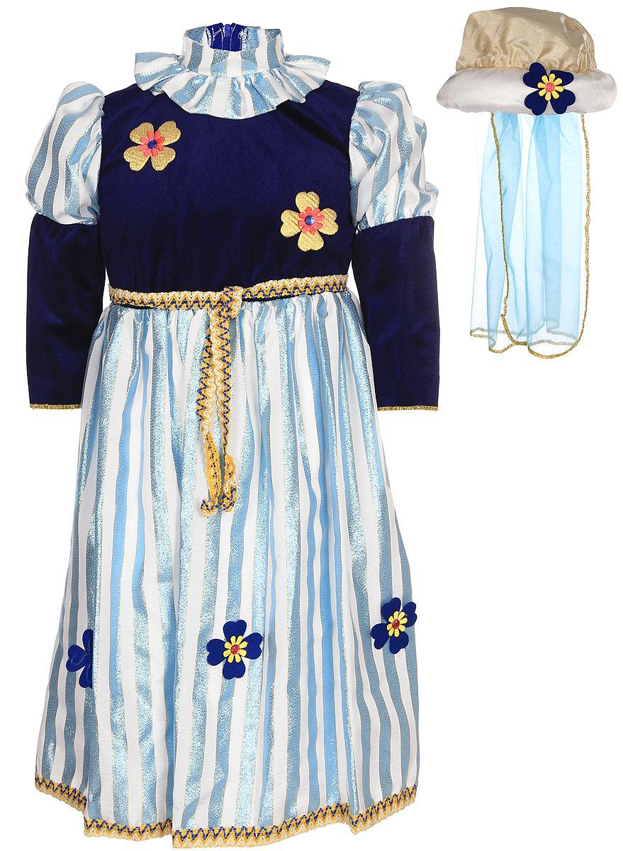 Rio Карнавальный костюм для девочки Принцесса цвет синий голубой золотистый размер 30 (5-6 лет) цена 2017