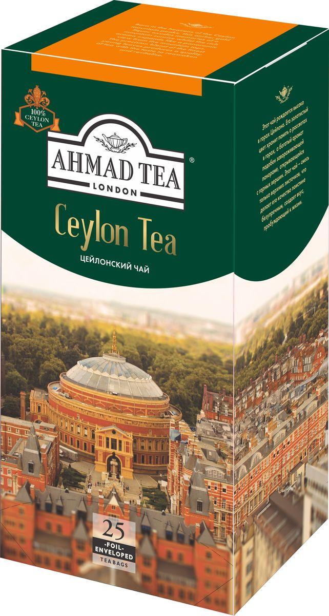Ahmad Tea Ceylon Tea черный чай в пакетиках с ярлычками, в конвертах из фольги, 25 шт ahmad tea english tea no 1 черный чай в пакетиках с ярлычками в конвертах из фольги 25 шт