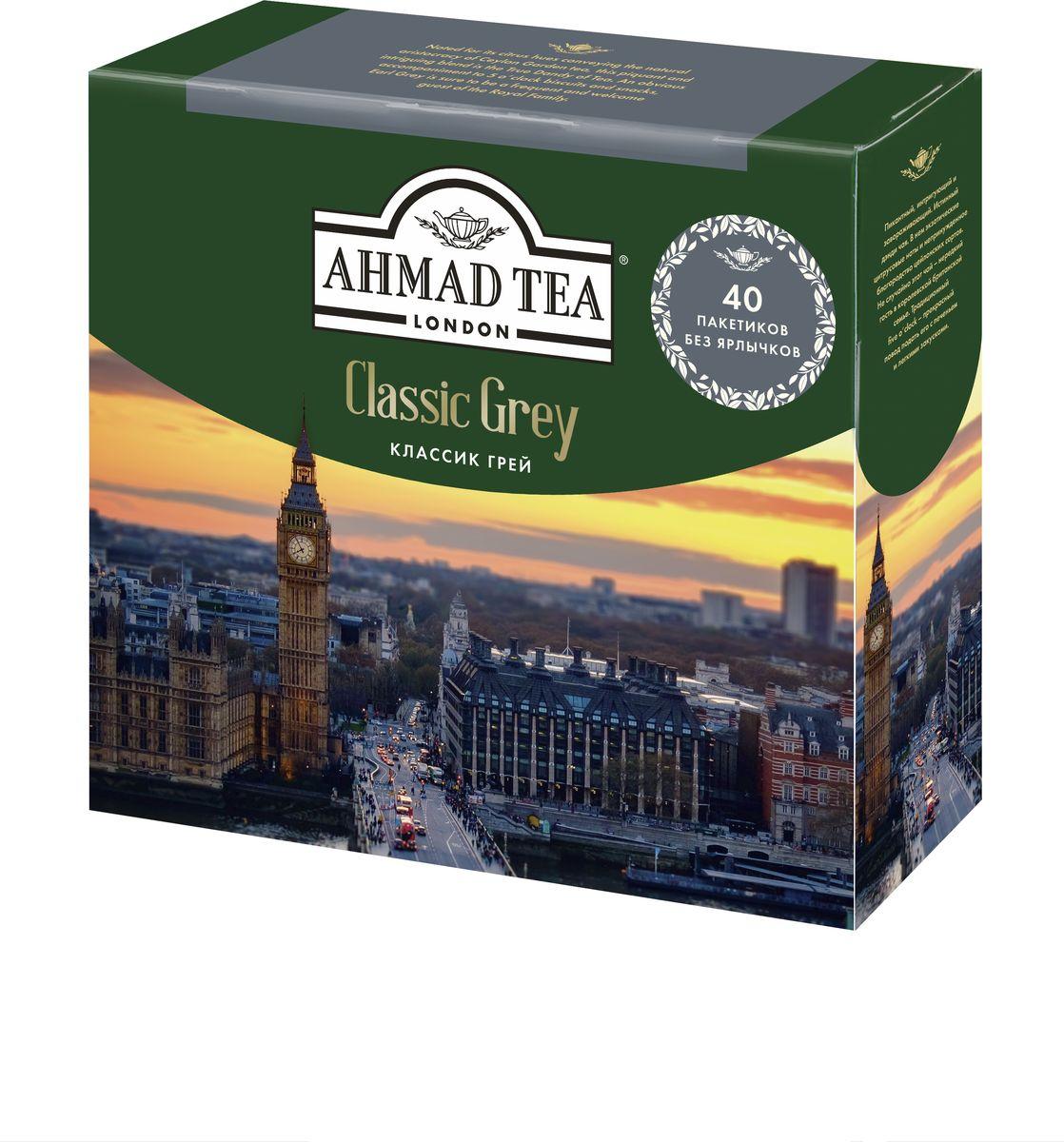 Ahmad Tea Classic Grey черный чай в пакетиках без ярлычков, 40 шт ahmad tea earl grey черный листовой чай 100 г ж б