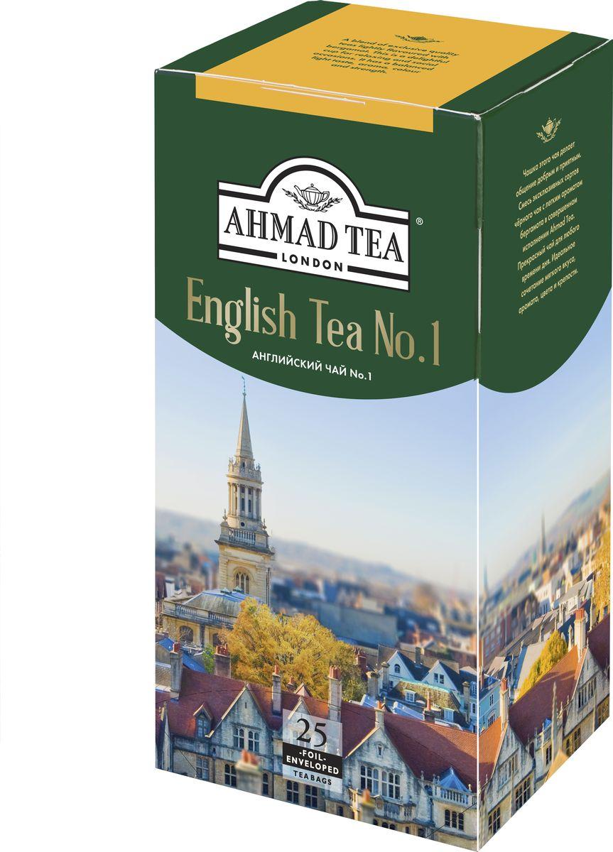 Ahmad Tea English Tea No.1 черный чай в пакетиках с ярлычками, в конвертах из фольги, 25 шт 62г anxi tieguanyin аромат чая tieguanyin tea oolong tea