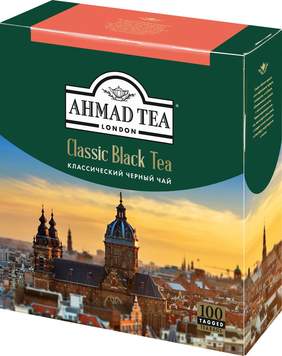 Ahmad Tea Classic Black Tea черный чай в пакетиках, 100 шт high quality black tea flavor pu er waxy fragrant ripe tea slimming pu er green food 2016 new chinese mini yunnan puerh tea