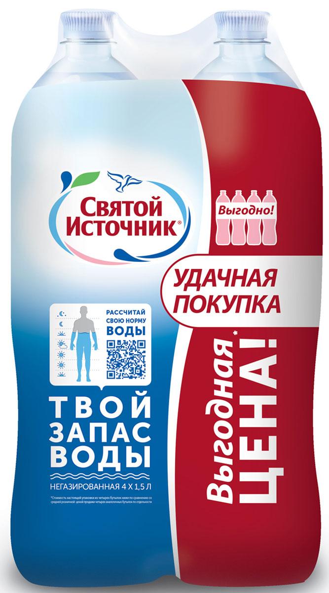 СвятойИсточникводаприродная питьевая негазированная, 4 шт по 1,5 л
