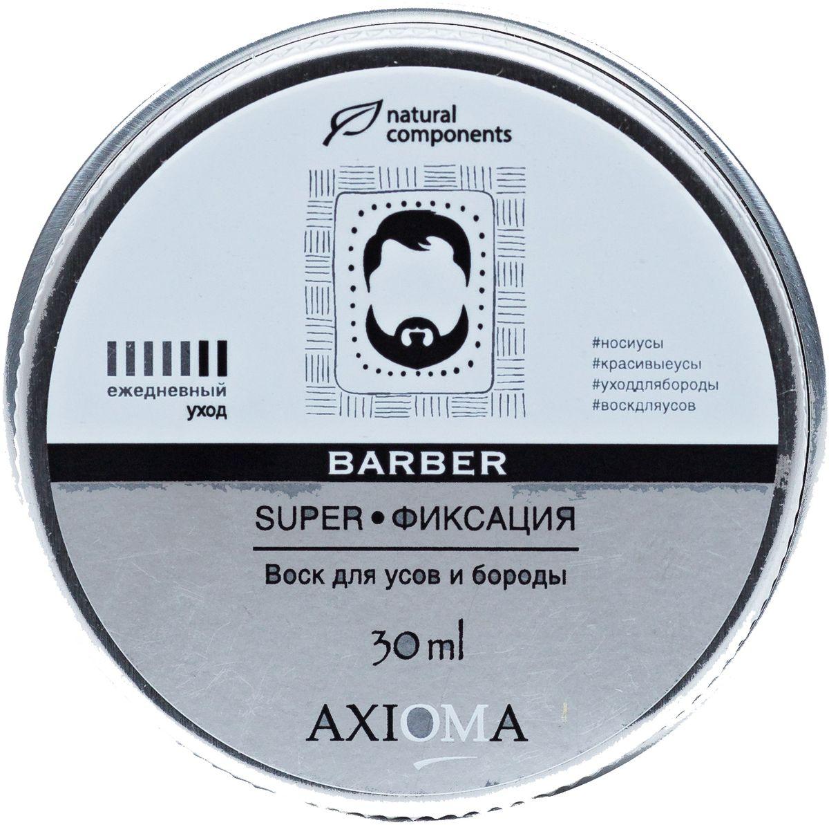 Axioma Воск для усов и бороды Super фиксация, 30 мл воск уход для бороды и усов re style 233 30 мл