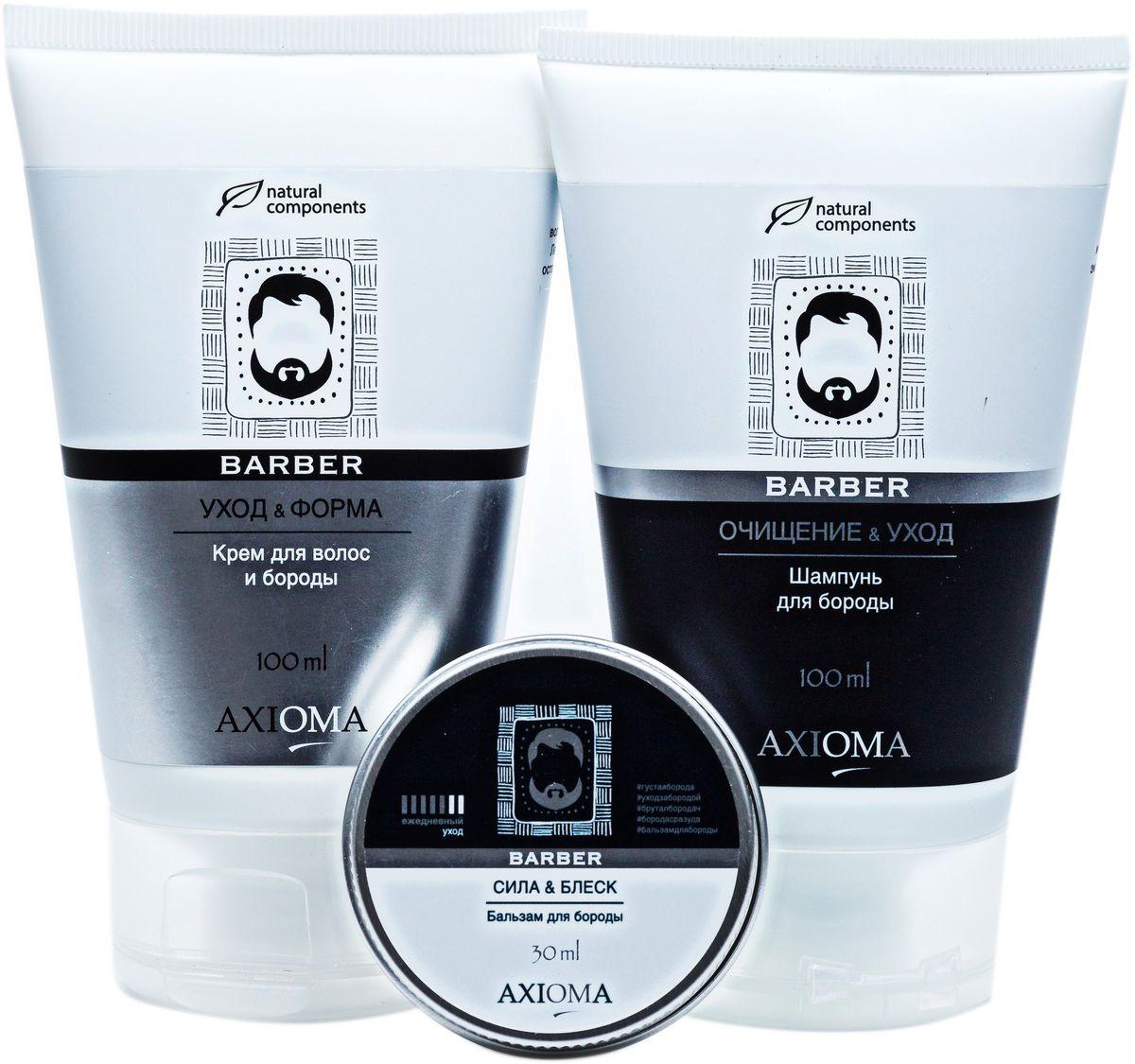 купить Axioma Набор для бороды и усов