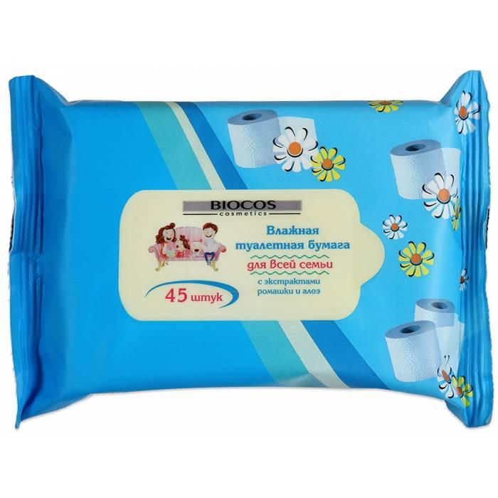 BioCos Влажная туалетная бумага, для всей семьи, 45 шт