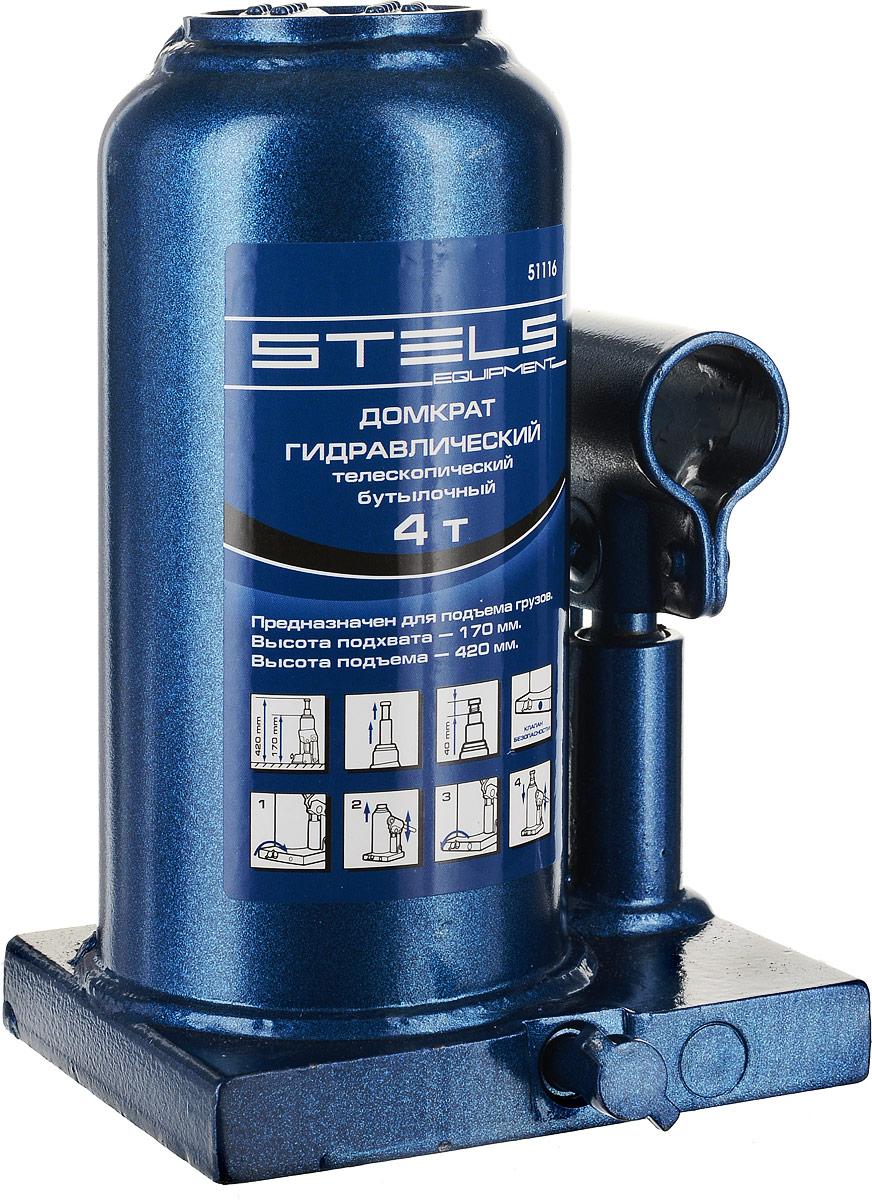 Домкрат гидравлический бутылочный Stels, телескопический, 4 т, высота подъема 17–42 см