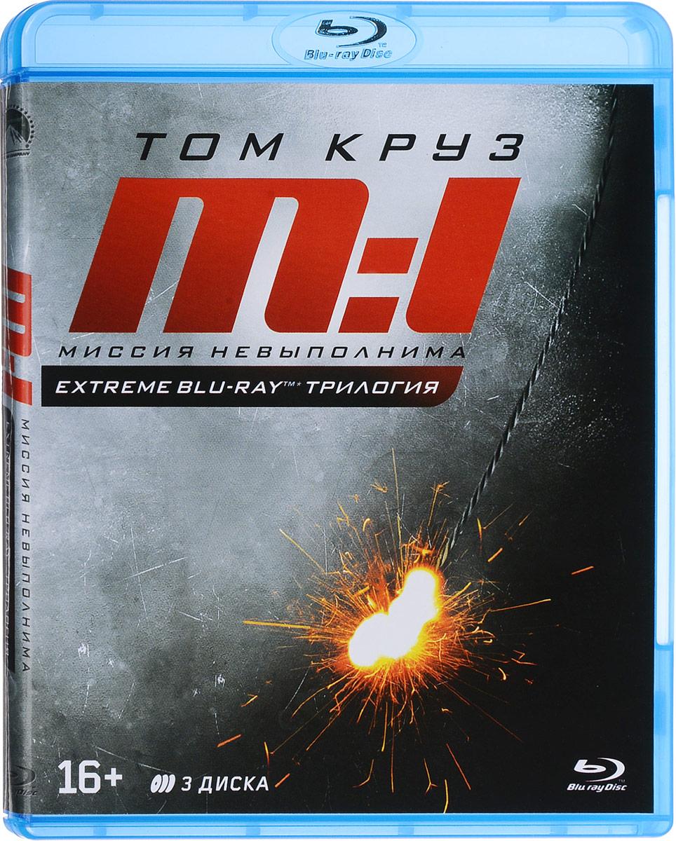 Миссия невыполнима: Избранное: III / Протокол Фантом / Племя изгоев (3 Blu-ray) миссия невыполнима протокол фантом blu ray