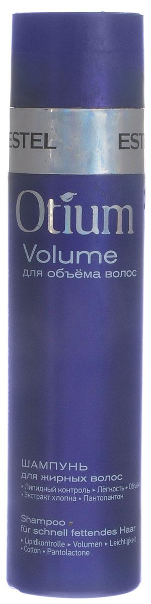 Estel Otium Volume Шампунь для объема жирных волос, 250 мл estel professional шампунь активатор стимулирующий рост волос otium unique 250мл