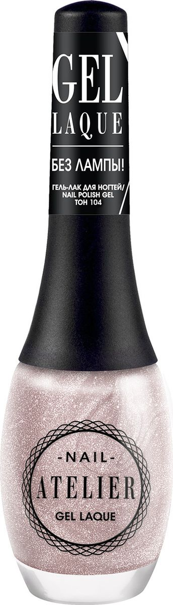 Vivienne Sabo Гель-лак для ногтей Nail Atelier, тон 104, 12 мл vivienne sabo gel laque nail atelier гель лак для ногтей тон 119 12 мл