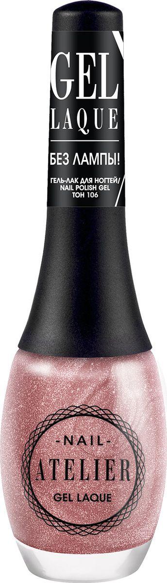 Vivienne Sabo Гель-лак для ногтей Nail Atelier, тон 106, 12 мл vivienne sabo gel laque nail atelier гель лак для ногтей тон 119 12 мл