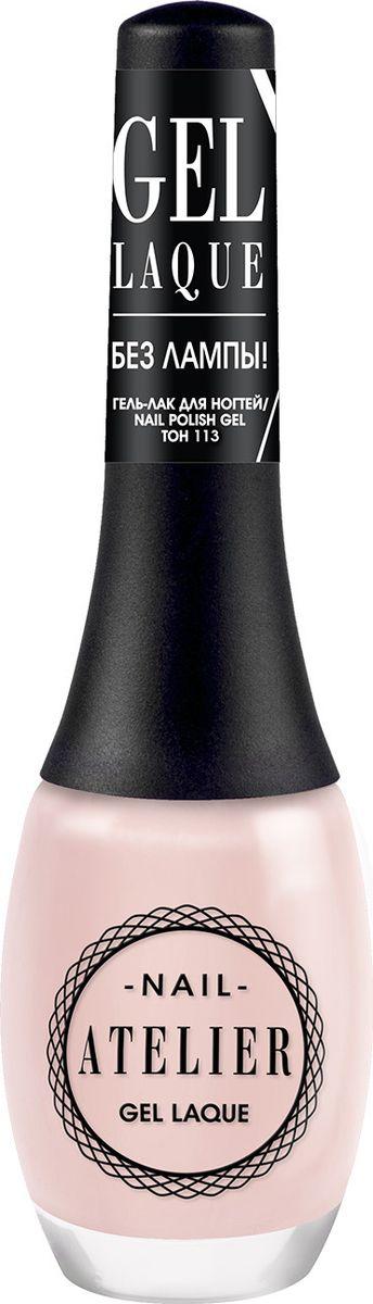 Vivienne Sabo Гель-лак для ногтей Nail Atelier, тон 113, 12 мл vivienne sabo gel laque nail atelier гель лак для ногтей тон 119 12 мл