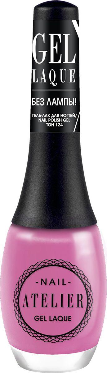 Vivienne Sabo Гель-лак для ногтей Nail Atelier, тон 124, 12 мл vivienne sabo gel laque nail atelier гель лак для ногтей тон 119 12 мл