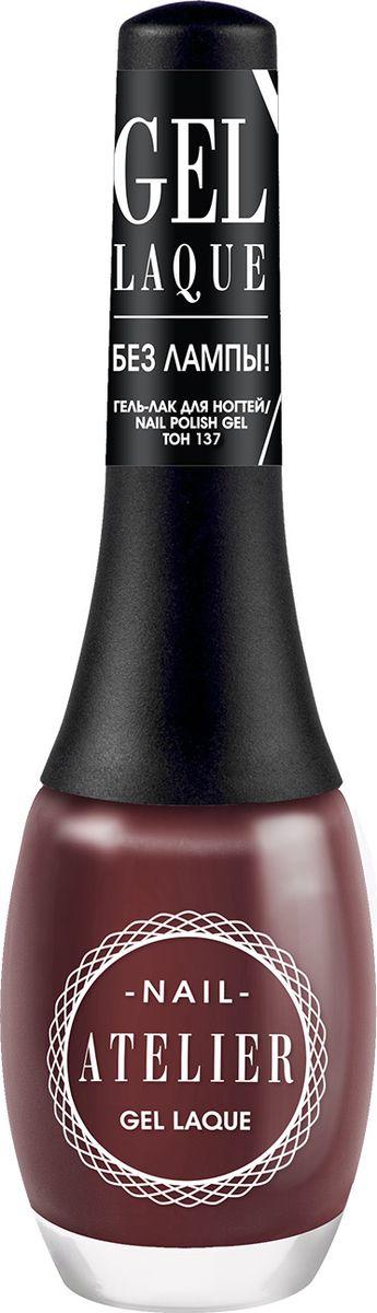 Vivienne Sabo Гель-лак для ногтей Nail Atelier, тон 137, 12 мл vivienne sabo gel laque nail atelier гель лак для ногтей тон 119 12 мл