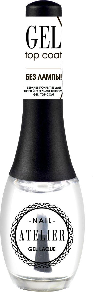 Vivienne Sabo Верхнее покрытие для ногтей Nail Atelier с гель-эффектом, 12 мл vivienne sabo gel laque nail atelier гель лак для ногтей тон 119 12 мл