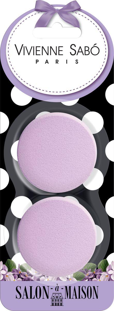 все цены на Vivienne Sabo Набор круглых латексных спонжей для макияжа, 2 шт онлайн