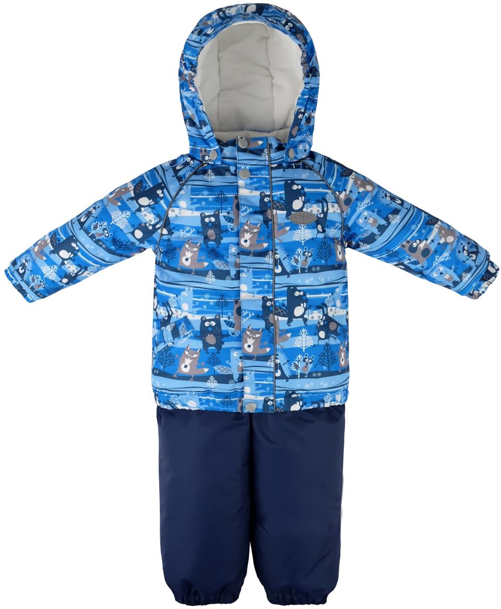 Комплект верхней одежды Reike