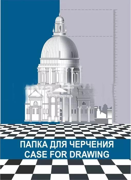 Палаццо Папка для черчения 10 листов формат A3 альбом для эскизов палаццо модель 40 листов формат а3