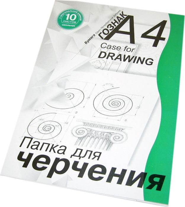 цена на Палаццо Папка для черчения 10 листов с вертикальной рамкой формат А4