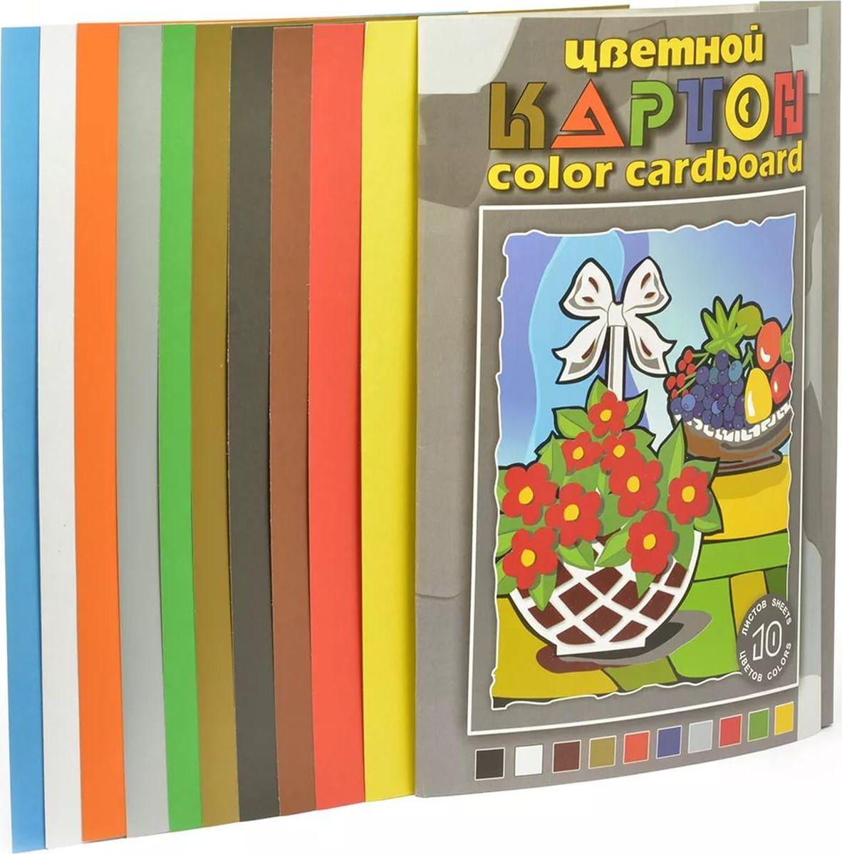 Палаццо Картон цветной Натюрморт 10 листов 10 цветов палаццо картон цветной теремок 10 листов 10 цветов