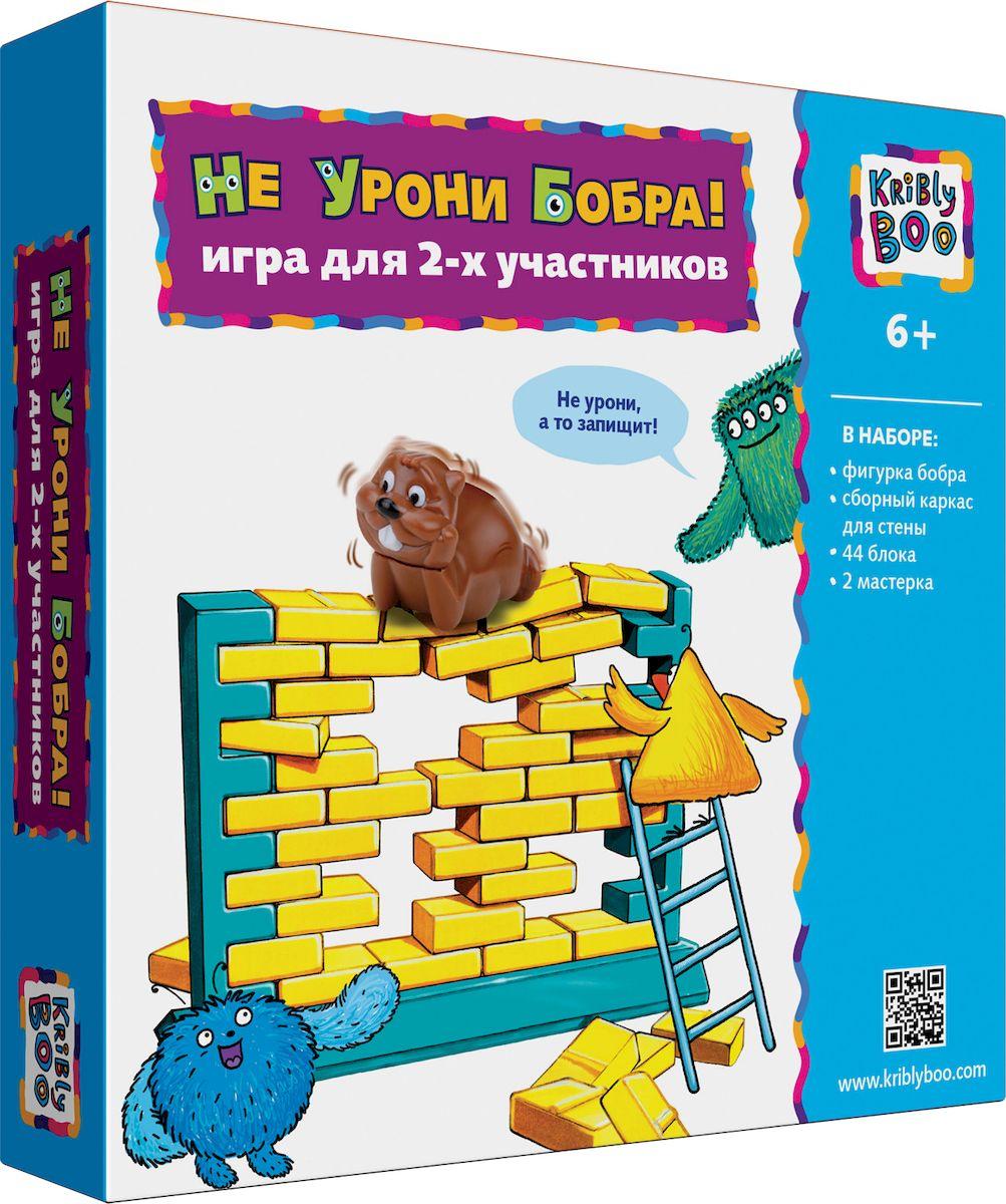 Kribly Boo Развивающая игра Не урони бобра игра настольная findustoys не урони пингвина fd 18 040